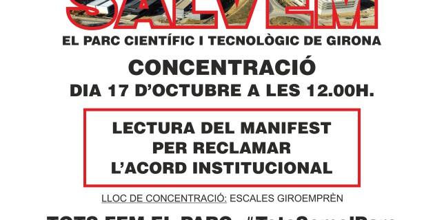 Salvem el Parc Científic i Tecnològic de Girona